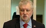 Миронов выложил предвыборную программу: для реформ ему хватит двух лет