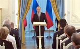 Путин в День печати наградил журналистов. Без скандала не обошлось
