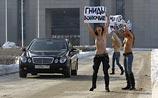 """Полуголые украинские барышни в трескучий мороз пошли на """"вонючий Газпром"""" (ФОТО)"""