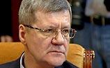 """WikiLeaks нашел, кто в России является агентом """"теневого ЦРУ"""". Это генпрокурор"""