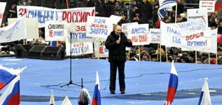 Митинг за Путина: премьер призвал не бегать налево и вспомнил о битве за Москву