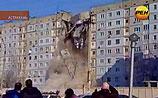 Подъезд дома в Астрахани мог разрушить жилец-самоубийца (ВИДЕО)