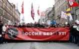 "Петербург вышел на марш ""За честные выборы"". 10000 участников"