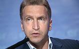 Генпрокуратура проверила зама Путина после статьи о его офшорных миллиардах