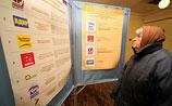 68 организаций хотят стать партией по-новому. Оппозиция против раздробления