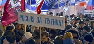 ЦИК: Путин побеждает в первом туре и у него больше, чем хотели