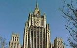 МИД призывает россиян не ездить в Грузию: там поймают,  подбросят наркотики и репрессируют