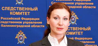 Угрозы пресс-секретарю СК, написавшей о пытках в полиции, сочли достойными дела