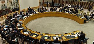 Совбез ООН собирает экстренное заседание по Сирии