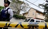 В Японии погиб генконсул России: упал с обрыва, играя в волейбол