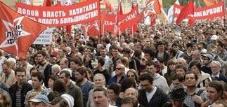 В Кремле анонимно признались, какого сценария массовых протестов боятся больше всего