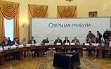 Собчак со товарищи устроили демарш на встрече с ЕР: приказ Путина превратили в фарс