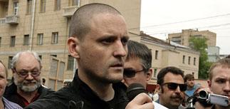 Удальцова госпитализировали с четвертого раза