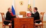 Медведев назвал Путину новый состав правительства. По секрету, но в СМИ опять утечка