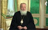 Патриарх: люди, критикующие церковь, больны. Их надо исцелить