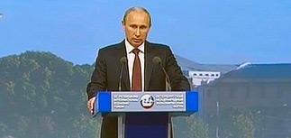 Путин поспорил с песней юбиляра Цоя и велел создать особую формулу демократии