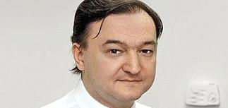 """Комитет Конгресса США одобрил """"Акт имени Магнитского"""""""