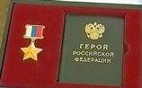 Вызвавший огонь на себя ингушский милиционер стал Героем России