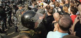 За беспорядки на Болотной задержаны еще пять человек