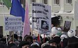 """Путин о протестах и политзэках - на нары нужно отправляться """"в хорошей компании"""""""