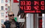 Глава ЦБ выступил с заявлением по ситуации с рублем. СМИ: в обменниках дефицит валюты