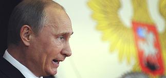 Путин подписал закон об НКО - иностранных агентах