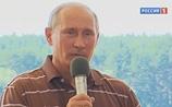 """Власть в России меняется, обрадовал Путин """"селигерцев"""". И оправдал свой третий срок"""