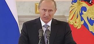 Путин возразил Катару: попрание Устава ООН до добра не доведет