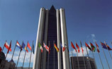 """""""Газпром"""" ответил  Еврокомиссии на ее расследование в 8 странах: мы вам не подконтрольны"""