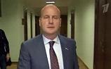 Единоросс Кнышов с бизнесом в Словакии добровольно покинул Госдуму