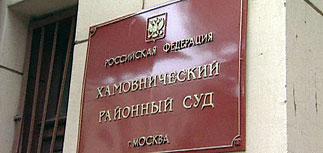 Судья Сырова арестовала фигунантов дела 'Оборонсервиса'