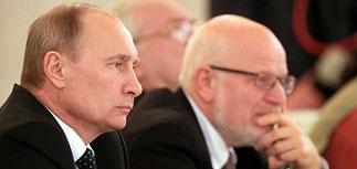 Путин - правозащитникам: закон об НКО надо поправить