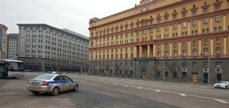 """Переговоры по """"Маршу свободы"""" 15 декабря провалились"""