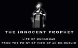 В Европе афиширован новый антимусульманский фильм. Ждут бунтов