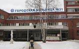 Петербург принимает суды: в лучшей больнице будут лечить не детей от рака, а чиновников
