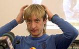 Плющенко упал при исполнении акселя и снялся с чемпионата Европы