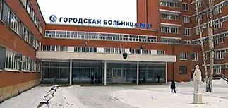 РПЦ защищает больницу в Петербурге: призывает судей не лечиться за счет детей
