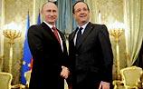 Путин решил  разобраться с Сирией за бутылкой в компании Олланда. Про РФ уже все ясно