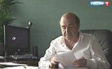 """Подруга Березовского рассказала о тайном письме Путину: """"Это был такой прогиб"""""""