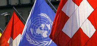 Швейцария предлагает стать посредником на переговорах с КНДР
