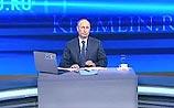 Линия Путина: 85 вопросов, и только один без ответа - про сына
