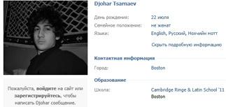 """""""Чеченский след"""" в теракте в Бостоне. Один брат убит с бомбой на груди, другой - в бегах"""