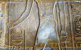 """Китайские родители покаялись за надпись """"Здесь был Дин Цзиньхао"""" на египетской реликвии"""