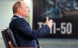 Путин не готов амнистировать предпринимателей и предложил компромисс