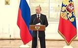 Путин предложил послать российских миротворцев на Голаны. Ему ответили: нельзя