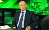 Путин снова прокомментировал развод: брак был не церковным. Есть сомнения