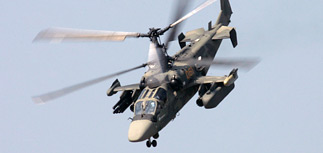 """""""Боязнь конкуренции"""": российскому вертолету отложили полет на авиасалоне в Ле-Бурже"""