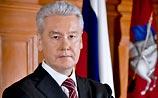 Без сюрпризов: Путин проводил в отставку успешного мэра Собянина