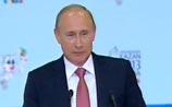 Путин фирменно шутит: посоветовал критикам Универсиады есть виагру