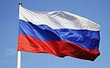 В День флага петербуржцев сразили неправильными триколорами